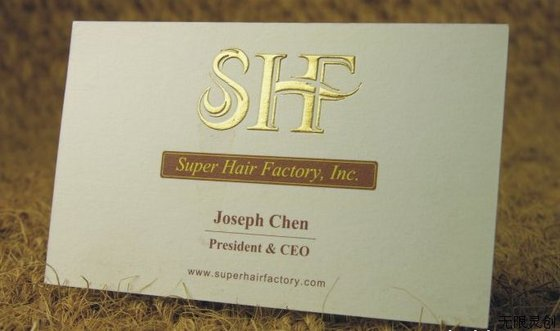 Business_Cards_Hot_Stamping_with_Debossing_or_Embossing
